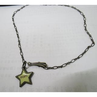 日本大牌katie 後刻字 AMO著用 獨家貫穿流星設計  星星黃POPS 項鍊
