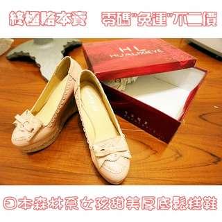 《全新現貨》日本森林系女孩甜美氣質厚底鬆糕鞋 零碼38號 指定款免運✨