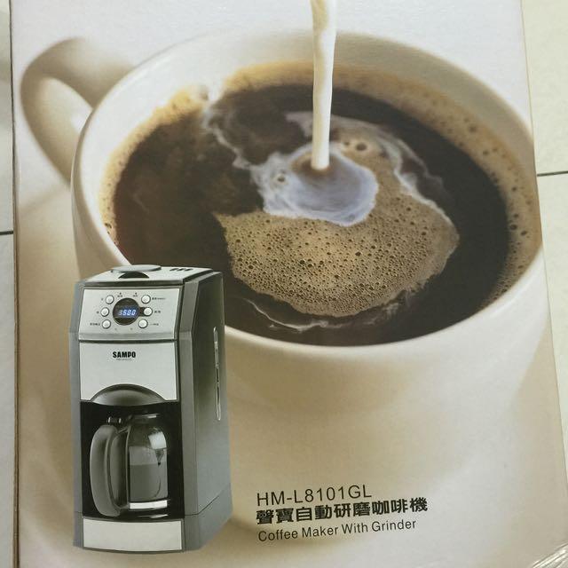 聲寶自動研磨咖啡機