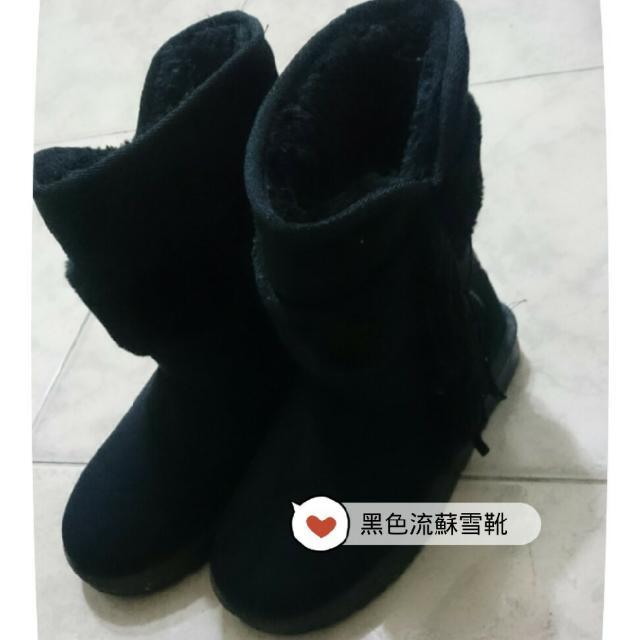 黑色流蘇雪靴