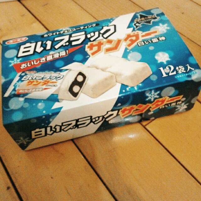 北海道限定 白雷神 盒裝