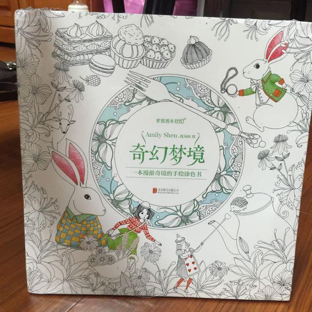 韓版 線裝 奇幻夢境🌺 舒壓手繪本 ➕24色彩彩鉛筆組