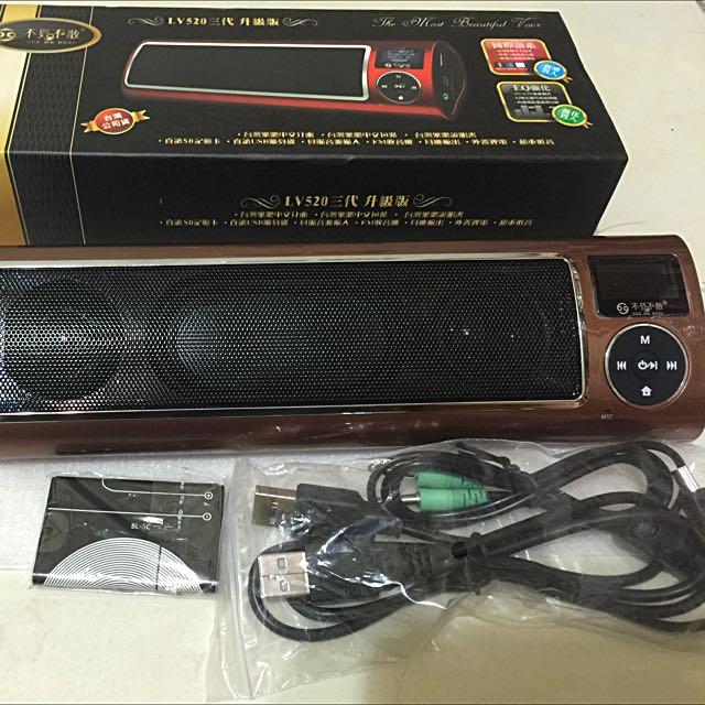 最新一代 不見不散 MP3 隨身 重低音 mp3 音箱 繁體中文版 usb sd卡 fm 全新