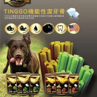 Tinggo 天然機能潔牙骨 系列 $170 3包免運