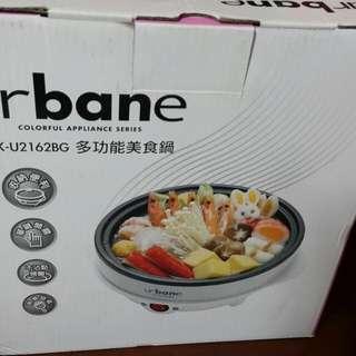 【全新】Urbane 多功能美食鍋