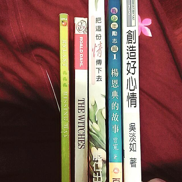 二手書,英文小說