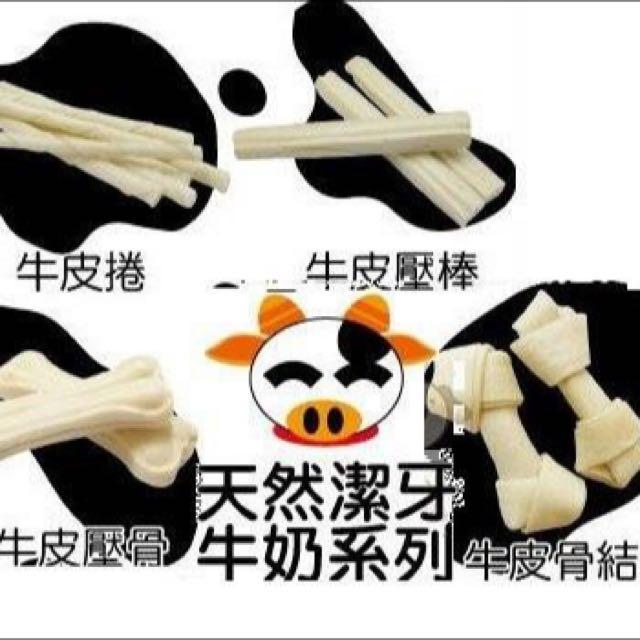 日本 Pet Village 天然潔牙牛奶 系列$137