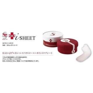 日本代購-來自日本現最流行的加強版蛇隊眼膜 60枚
