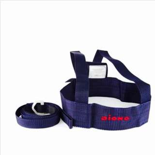 Security Harness - Child