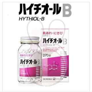 HYTHIOL-B 小白兔B6/B12 美白錠(270顆裝)
