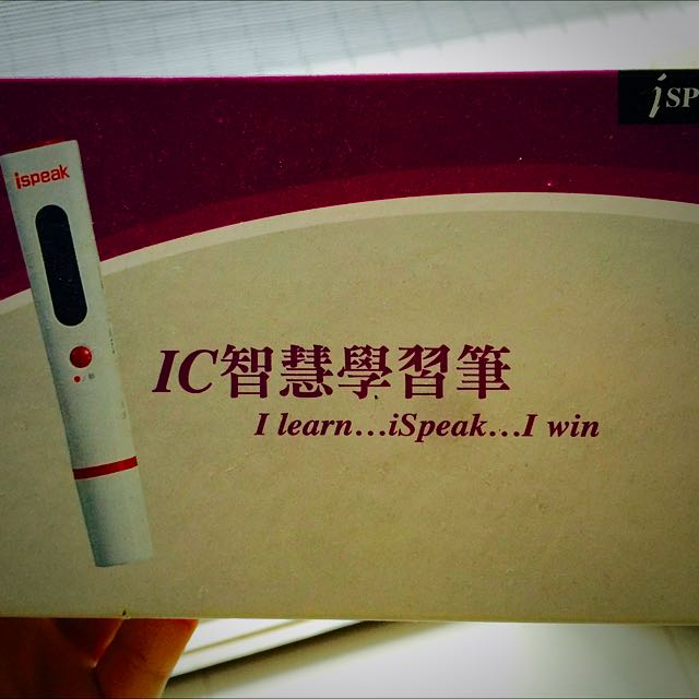 I Speak 智慧學習筆+商業英文用書