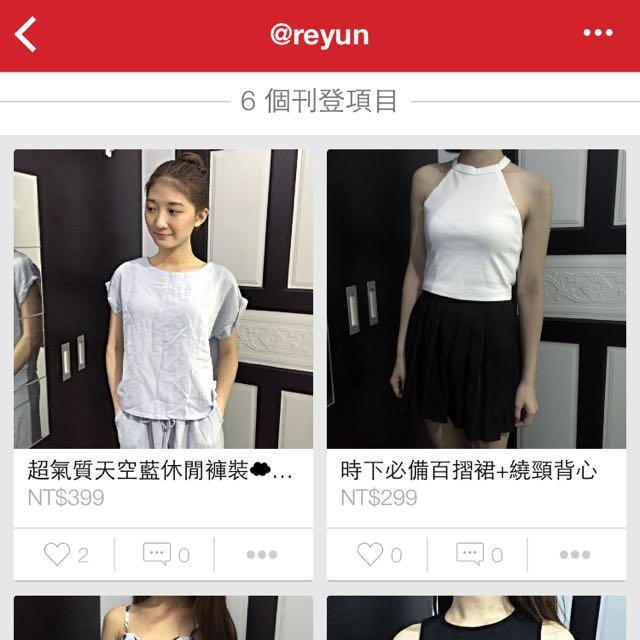 快來看看reyun的商品!便宜又好看啊😍😍😍
