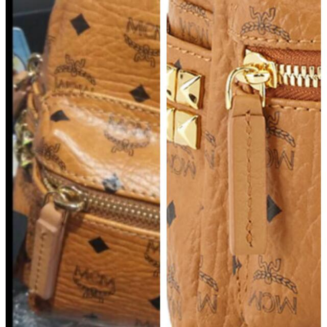 Scammer Luxurious Living S Fake Mcm Bags From China Be Careful Share To Other Users Bebe Boo X Mini A Lot Of Fakes Now