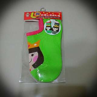 全新可愛矽膠隱形襪