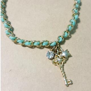 鑰匙裝飾手環(湖水綠)