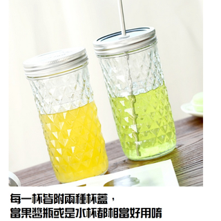 玻璃水杯(梅森杯 不鏽鋼吸管)