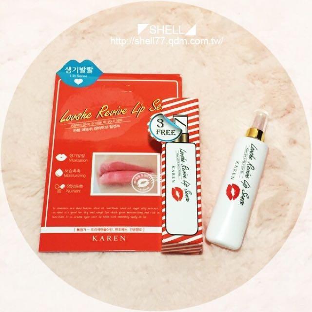 📢降價!全新✨韓國帶回-3D豐唇水感唇蜜