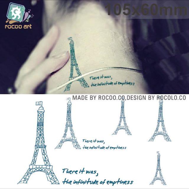 時下流行刺青貼紙-巴黎鐵塔