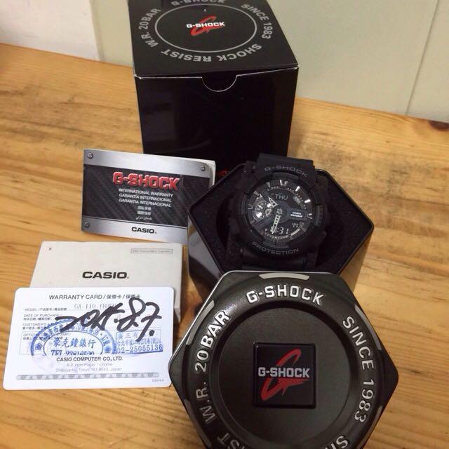 G-Shock GA-110(急售)