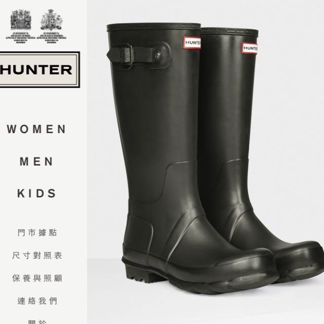 降價!全新Hunter Original Tall