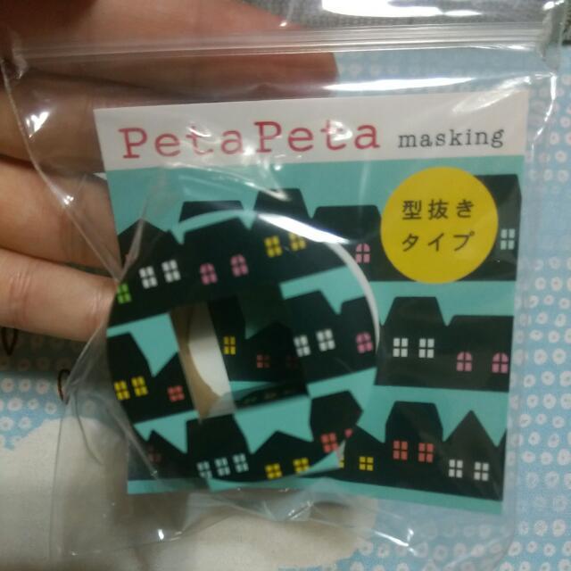 Petapeta造型紙膠帶/夜景