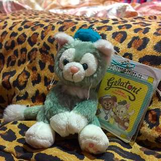 Disney Duffy Friend Gelatoni