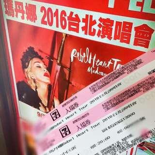 瑪丹娜 2016年 2/4 小巨蛋演唱會門票搖滾區 ㄧ張