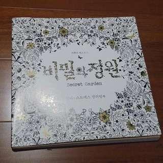 韓版祕密花園著色本畫冊塗鴉本繪圖本
