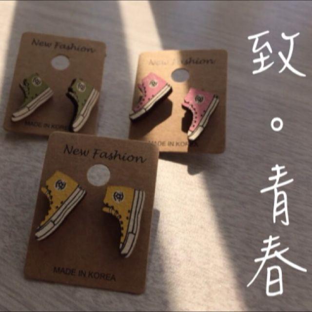 [耳針]木製。帆布鞋耳環。3色