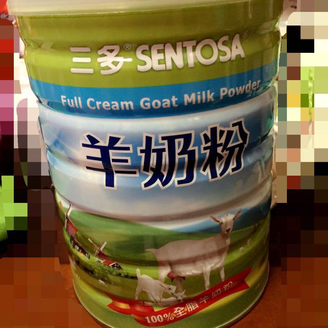 三多羊奶粉 全新未開封 800g