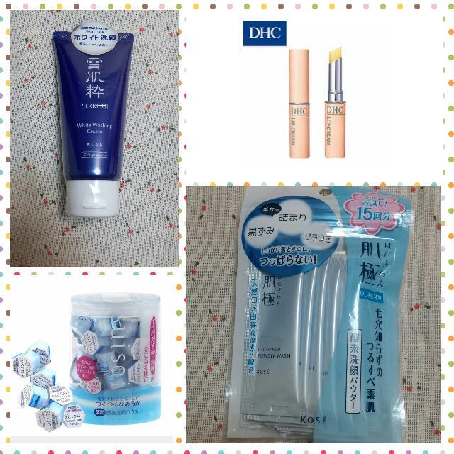 🇯🇵日本代購 酵素洗顏粉/DHC護唇膏/雪肌粹洗面乳