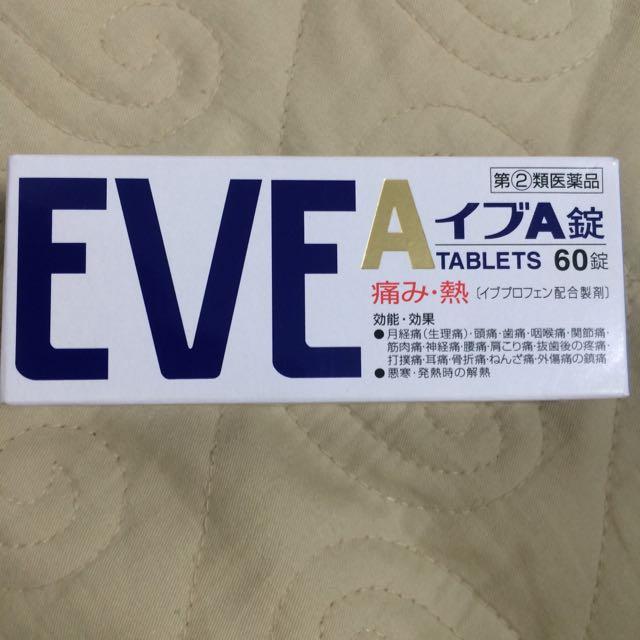 EVE 止痛錠 60錠