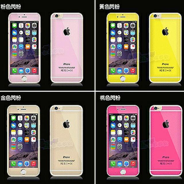 iPhone6 iPhone7 iPhone8 Plus i8+ 6s 4.7吋/5.5吋/iPhone SE 5S 鑽石銀鑽閃粉 9H鋼化螢幕保護貼 滿版玻璃 彩膜 晶鑽鋼化貼【翔盛】