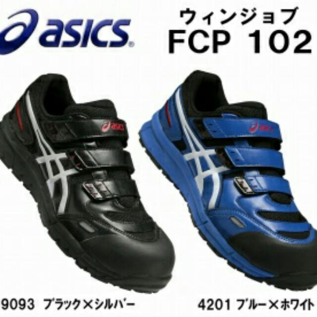 asic work shoes cheap online