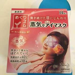 🍀全新🍀日本🌷花王蒸氣熱感眼膜(眼罩)🌹無香料,每盒14枚。🎂🎉慶雙十優惠🎈🎊