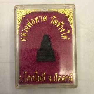 Wat Changhai LP Thuat For Rent