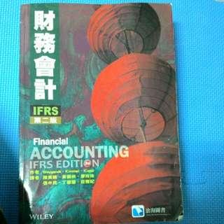 財務會計 中文版