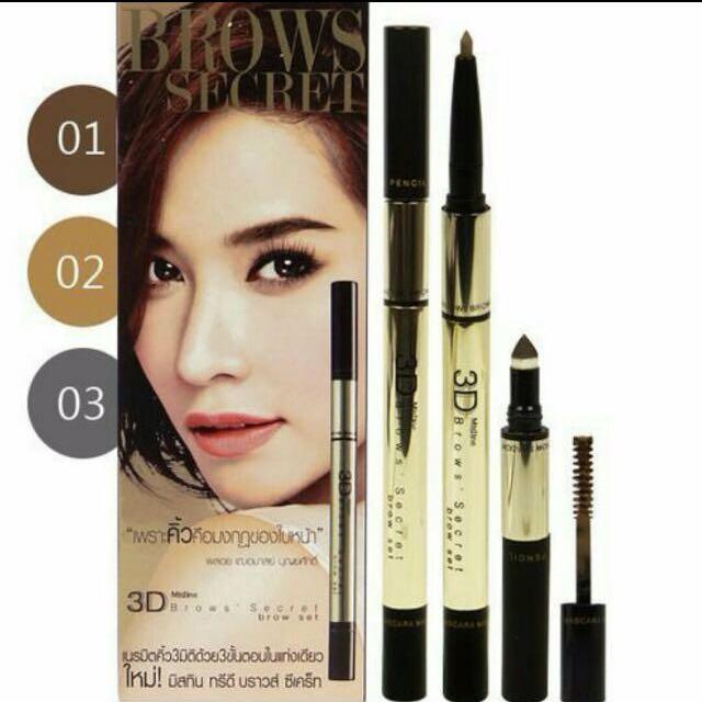 「全新」泰國熱賣Mistine3D三合一眉筆