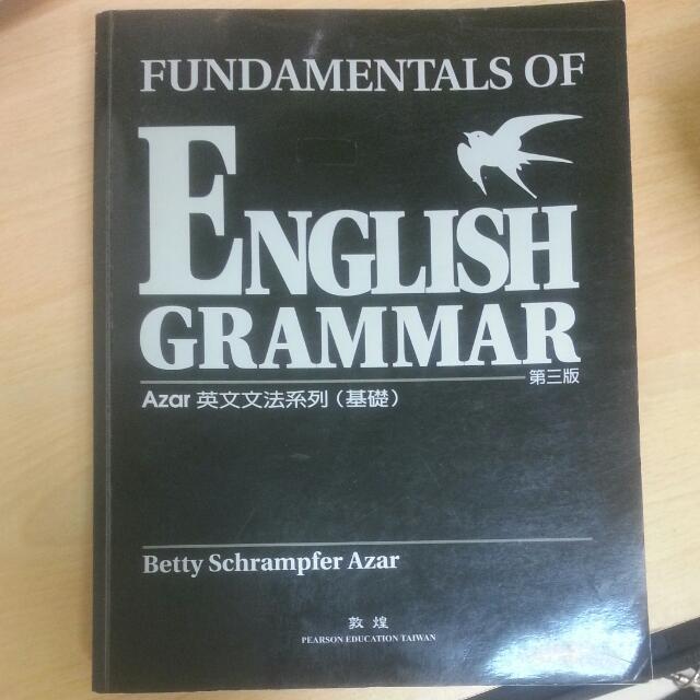 英文文法書