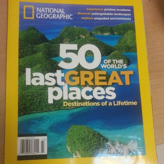 國家地理頻道雜誌