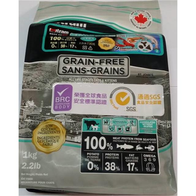 加拿大紐頓貓糧 無穀鮭魚+鱒魚 2.2LB約一公斤 (挑嘴貓配方)一包285比分裝還便宜