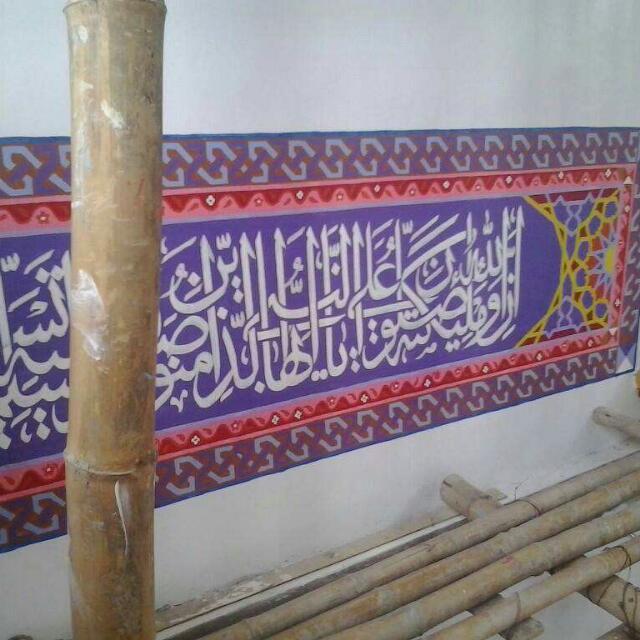 Penulisan Kaligrafi