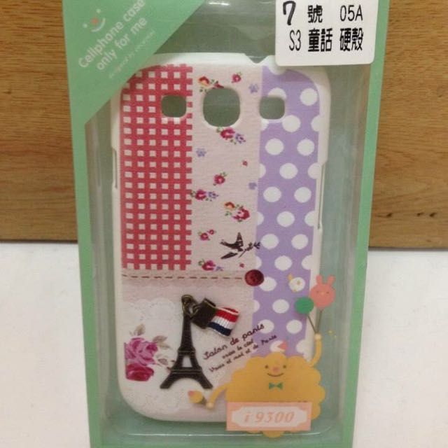 Samsung S3 可愛巴黎風手機保護殼