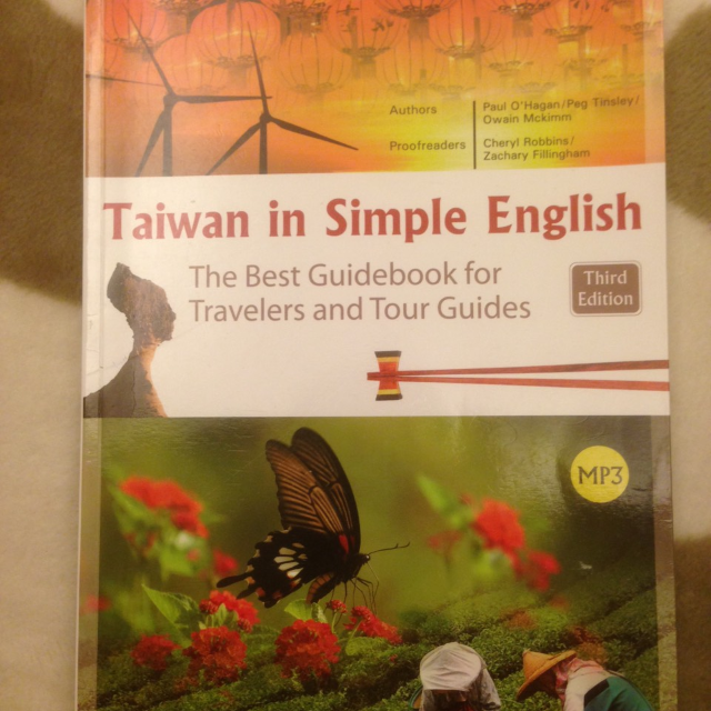 Taiwan in Simple English