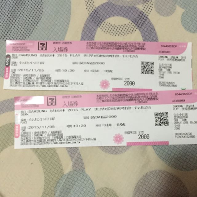 蔡依林演唱會門票11/5號 連兩個位置