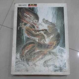 New Dragon 1000 Pieces Puzzle