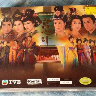 Hung Kong Drama Called Beyond The Realm Of Conscience