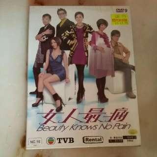 Hong Kong Drama Called Beauty Knows No Pain