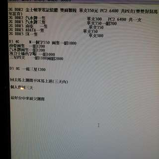 🚚 筆記型電腦記憶體ddr2 ddr3 2g 4g 8g