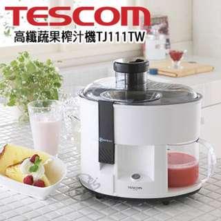 Tescom榨汁機  果汁機
